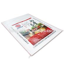 25kg Woven Polypropylene Agricultural Bag for Rice