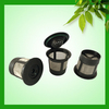 2014 k cup reusable coffee filter with good quality but low price