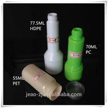 China supply 77.5ml HDPE plastic round empty extrusion glue bottle