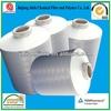 JinJiang Jinfu polyester fiber