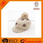 2014 BSCI audit winter acrylic/fleece knitted hat with peak