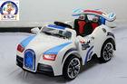 JL828 rc Bugatti electric children car ,ride on toy car ,battery fashion car ,radio control baby car