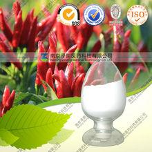 High quality capsicum P.E. white or off white powder