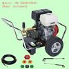 high pressure water sand blasting machine sand blaster