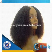 100% virgin black brazilian hair afro kinky curly u part wig