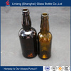 750ml Amber Glass Beer Wine Bottle