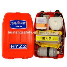HYZ2 Positive Pressure Compressed Oxygen Coal Mine Respirator
