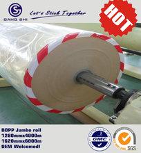 Sticker printing machine made bopp jumbo roll adhesive tape