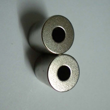 Diametrically magnétisée cylindre NdFeB aimants
