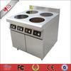 Kitchen Equipment Stainless steel induction range cooker