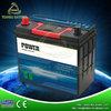 best price japan standard maintenance free automotive battery n45mf 12v 45ah