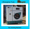10KG full automatic dry cleaning machine
