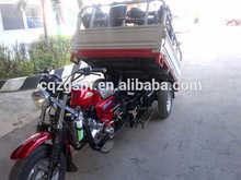 heavy loading tipper three wheel motorcycle/tipper tricycle/tipper three wheeler