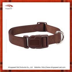 Flat Fee Shipping Nylon Dog Collar