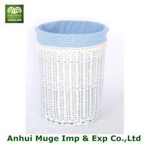 fabric lined white wicker laundry basket