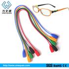 silicone rubber glasses strap,eye glasses rope