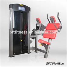 BFT-3019 Abdominal Machine abdominal guard