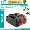 Bosch cordless drill battery lithium18V 3Ah