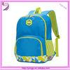Cute Beautiful School bags for teens YGH-578