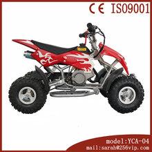 YongKang 200cc motor scooter