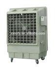 air cooler/ portable air cooler/ portable evaporative cooler/
