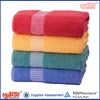 cotton holiday towel