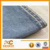 9oz 100% cotton home textile fabric mills