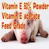 Egg,Premix,Raw Material,Feed Additives,Concentrate Premix Vitamin e
