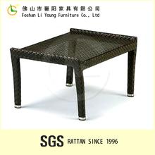 White Color Rattan Footrest LG07-7014
