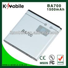 3.7V 1500MAH For Sony Ericsson Xperia Neo MT15i / Xperia Pro MK16i BA700 Battery
