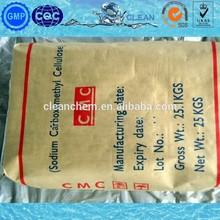 Detergent Grade Sodium Carboxymethyl Cellulose CMC