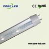 2014 new product 18w T8 SMD3014 led daylight tube