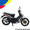 Super Wave 125cc Automatic Cub Motorcycle
