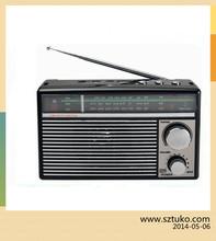 RX-911 am fm amateur radio ham radio with telescopic antenna