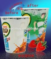 420ml Nestle Milo Color Changing Plastic Cup