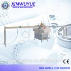 upvc window mullion profile cutting machine pvc profile mullion