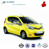 4 wheels rechargable Electric Automobile for citizen series for sale made in china
