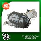 Lifan 400cc 4x4 ATV Engine and CVT Transmission
