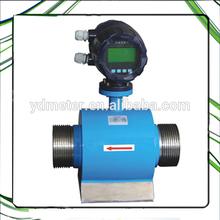 wear resistance electromagnetic flow meter water