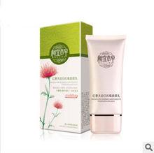 Young white antioxidant repairing facial milk BB cream 50 g for OEM A10042