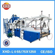 3-layer plastic film extrusion machinery