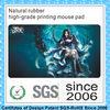 Natural rubber cartoon sex photos mouse pads manufacturer