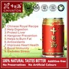 CHIVATON new natural non carbonated healthy function list of healthy foods