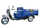 cargo pedicab rickshaw manufactures