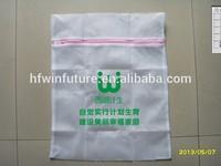 hotel,promotional usage and nylon laundry bag