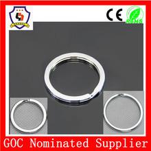 key rings split rings/ split rings for keys/ round metal split ring (HH-key chain-988-1)