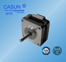 2014 good quality stepper motor pan tilt for sale