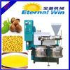 high efficiency high capacity vegetable oil production line