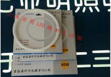 YaMing brand energy saving fluorescent tube,22w 32w 40w 55w 60w