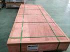 distributor aluminium metal floor plate